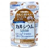 Orihiro Жевательные таблетки Кальций со вкусом кофе с молоком  150 шт Orihiro