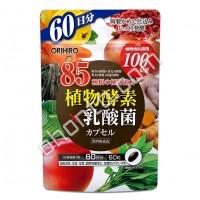 ORIHIRO Энзимы для улучшения обмена веществ, очищения от шлаков и похудения (60 капсул на 30 дней)