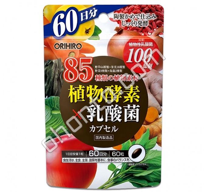 Orihiro Plant Enzyme - Энзимы для обмена веществ, очищения от шлаков и похудения.