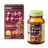ORIHIRO Наттокиназа (60 капсул на 20 дней)