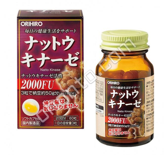 Orihiro Natto Kinase НаттоКиназа + Лецитин для предотвращения сердечно-сосудистых заболеваний и тромбообразования