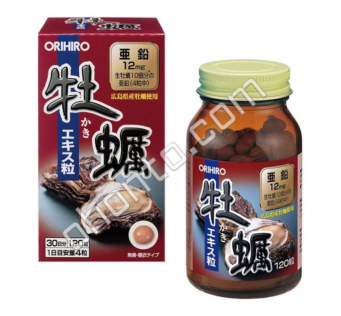 Orihiro экстракт Устриц, природный антиоксидант и афродизиак для мужской силы, в капсулах