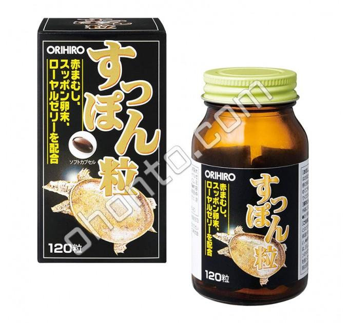 Orihiro экстракт Трионикса (мягкотелой черепахи), повышение энергии и сексуального влечения
