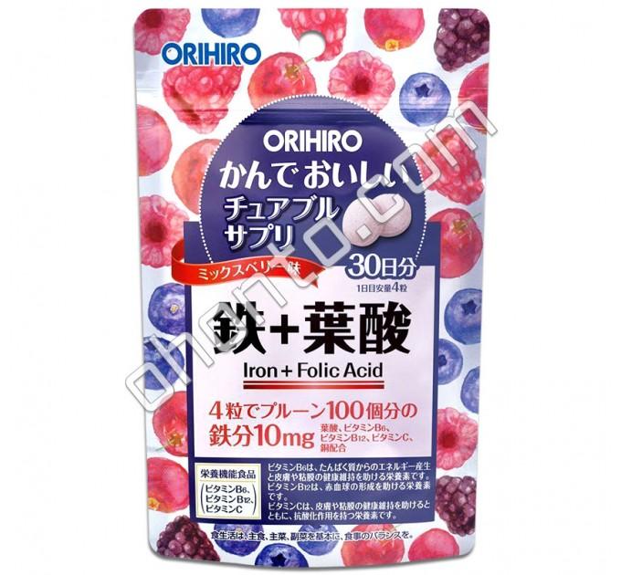 Orihiro жевательные Витамины, Железо, Фолиевая кислота со вкусом ягод - активность, энергия, иммунитет!
