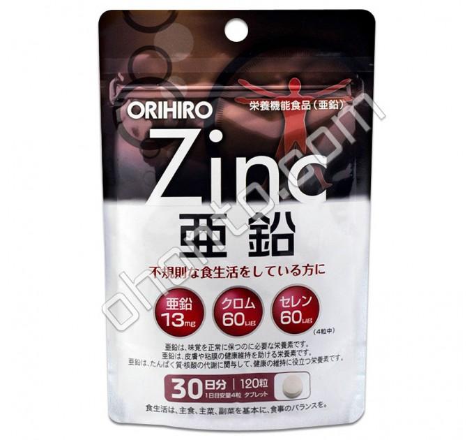 Orihiro комплекс полезных минералов Цинк, Селен, Хром  на 30 дней