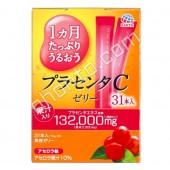 Otsuka Желе с содержанием плаценты и витамина С, (вкус ацерола 31 стик)
