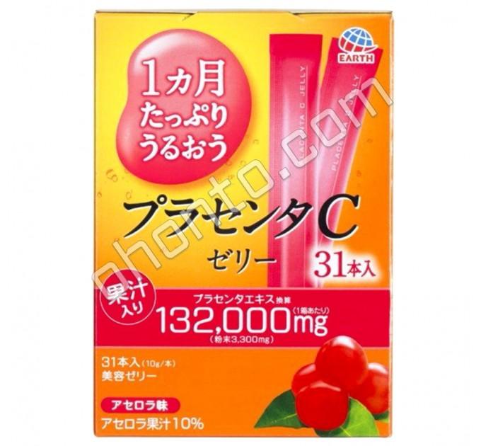 Otsuka Желе Placenta С Jelly с плацентой и коллагеном для лифтинга и упругости кожи, вкус ацеролы