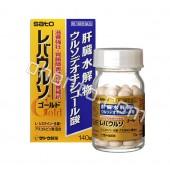 Sato Gold 140 Восстановление печени и почек 11