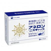 Анерон Японские таблетки от укачивания (9 капсул)