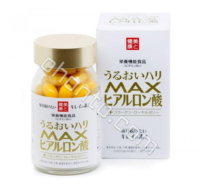 MAX Комплекс Гиалуроновая кислота, коллаген, маточное молочко, Омега 3 для молодости, красоты и здоровья кожи и суставов.