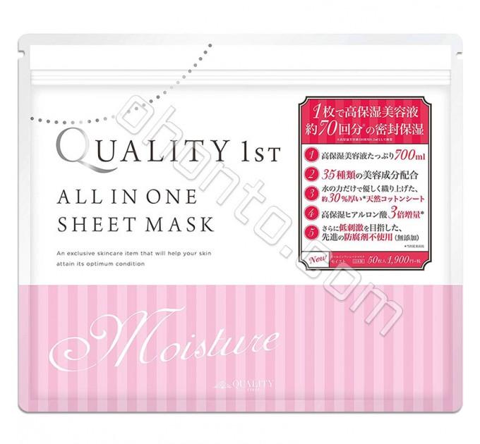 Увлажняющая маска для лица Quality First All-in-one Sheet Mask Moisture