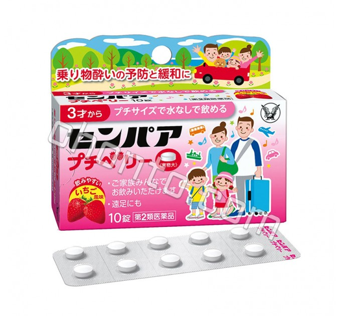 Taisho Senpaa Puchiberi таблетки с клубничным вкусом против головокружения и укачивания на транспорте.