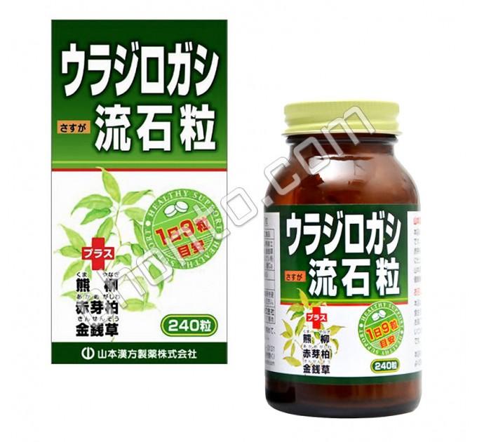Yamamoto Урадзирогаси Добавка для лечения почек и выведения камней на растительных экстрактах