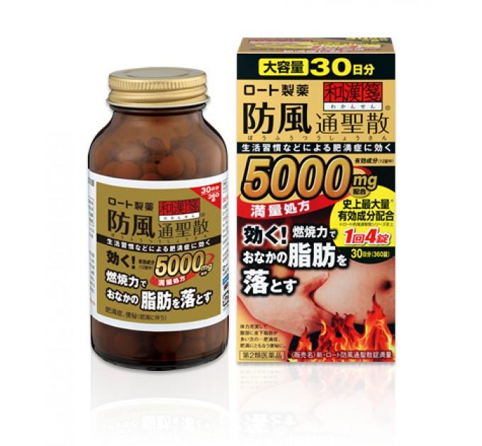 Rohto биодобавка Бофусан Премиум для похудения, очищения организма, коррекции фигуры, нормализации обмена веществ (360 таб. на 30 дней)