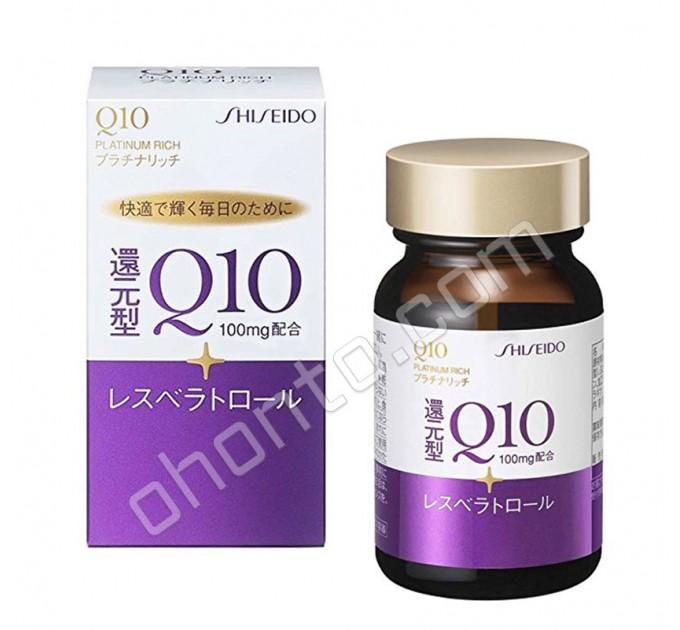 Shiseido Коэнзим Q10 Platinum rich с Ресвератролом для молодости, здоровья, сердца, иммунитета, внешнего вида