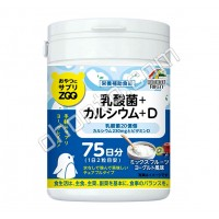 UNIMAT RIKEN ZOO Молочнокислые бактерии + кальций + витамин D, (на 75 дней)