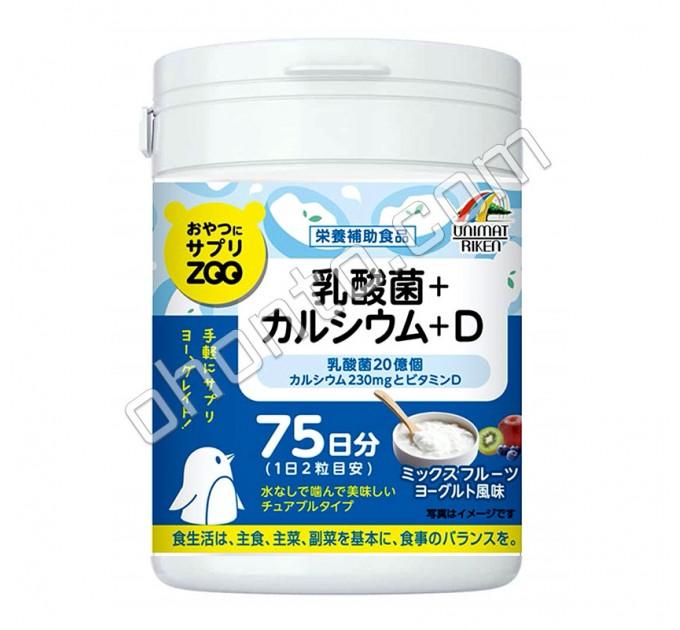 Unimat Riken Zoo Лактобактерии, Кальций, витамин D, биологически активная добавка со вкусом фруктового йогурта.