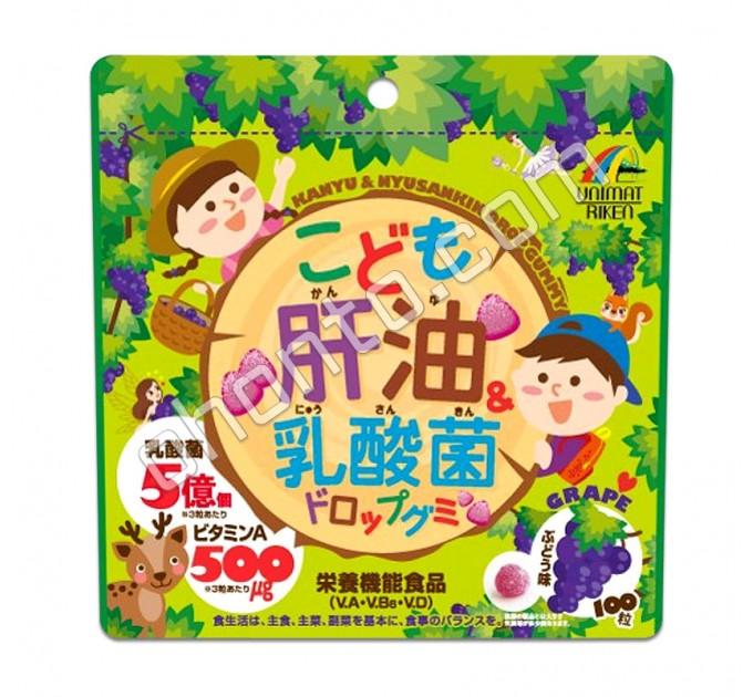 Unimat Riken Рыбий жир, молочнокислые бактерии, витамины для детей, жевательные конфеты со вкусом винограда для нормального развития и иммунитета
