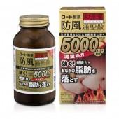 ROHTO Бофусан Премиум 5000 мг, для похудения, курс на 22 дня, 264 таблетки