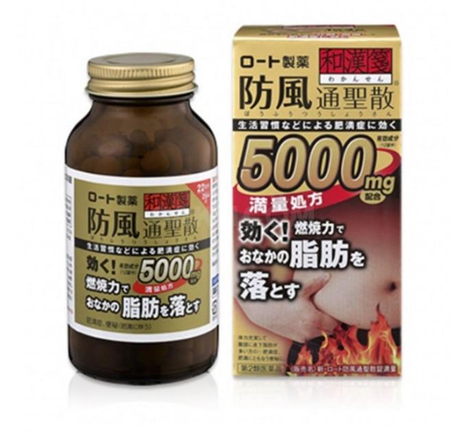Бофусан Премиум 5000 для похудения, очищения организма, нормализации обмена веществ, 264 таблетки